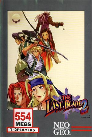 The Last Blade 2: Heart of the Samurai